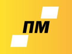 Скачать Париматч приложение на ПК и ноутбук